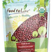 Food to Live Organic Adzuki Sprouting Beans (Kosher) (1 Pound)